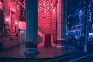 Neon Dreams Portfolio Tokyo Matthieu Bühler Neon Lumières Reve