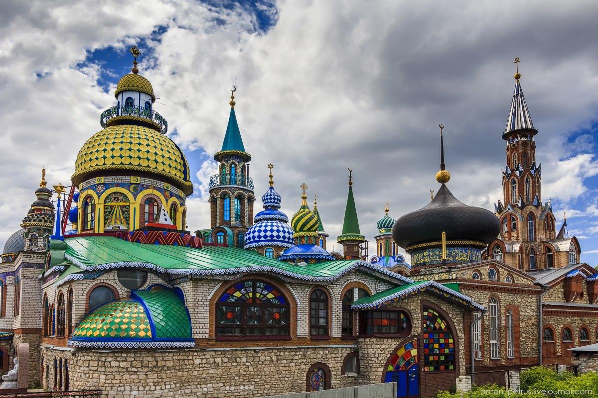Les plus beaux lieux de culte en Russie Temple-de-toutes-les-religions-kazan